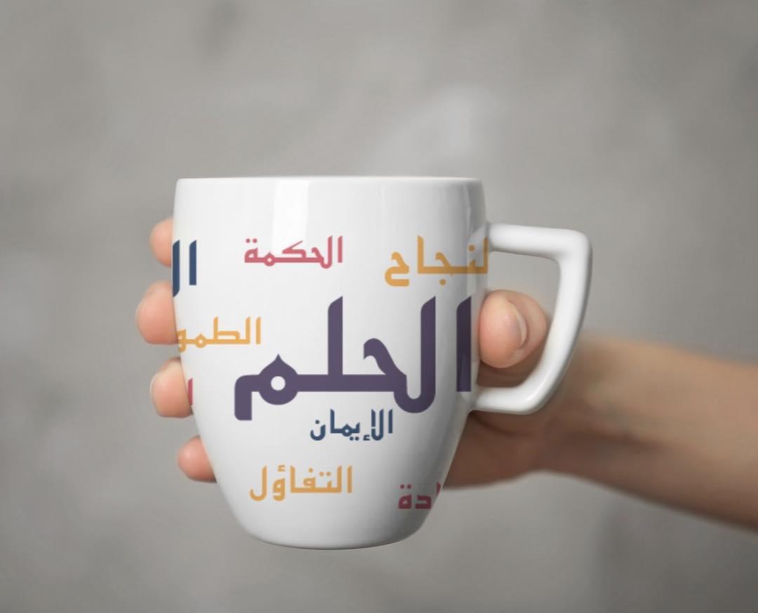 Inspiring Mug Design